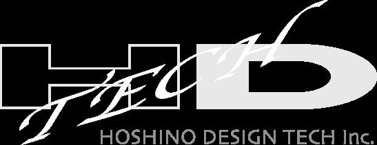 HOSHINO DESIGN TECH inc.(有限会社星野ディザインテック)